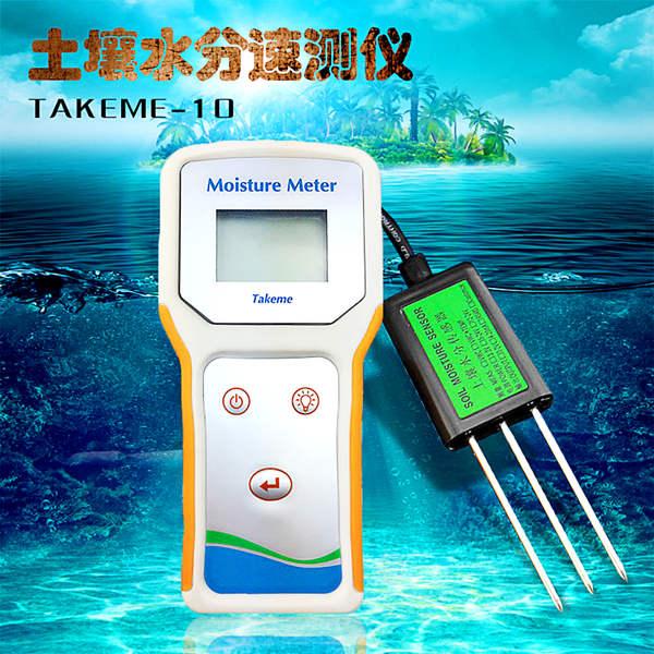 Takeme10-Handheld Meter Soil Moisture & Temperature
